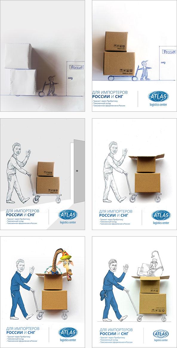 Logistics ad process